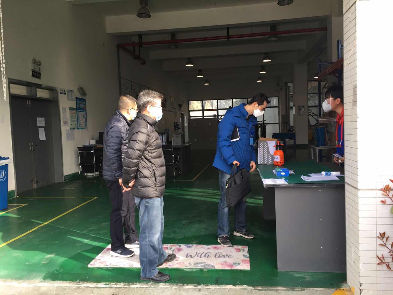 集团公司郭金福副总经理检查公司防疫复工情况